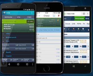 Mobile App von 1xBet (Quelle: 1xBet)
