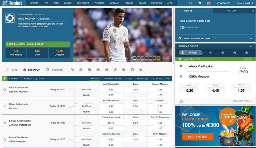 Fonbet Sportwetten Erfahrungen – Test & Bewertung 2021
